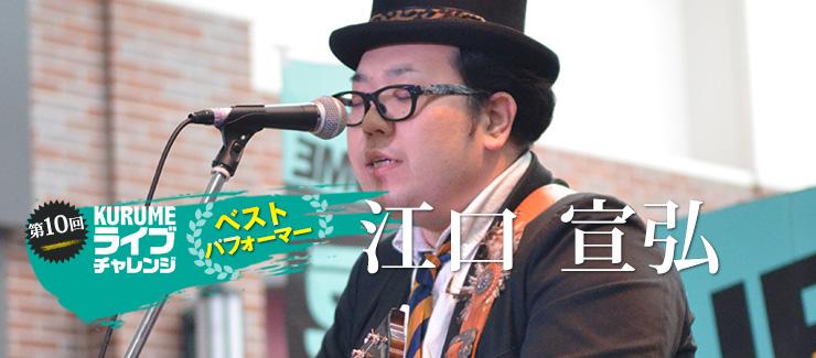 slide_live2015_10bp