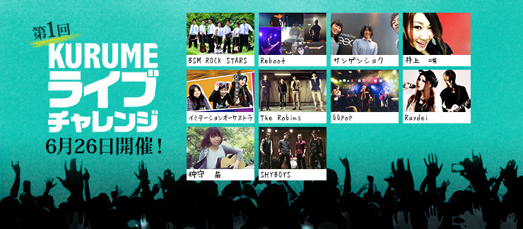 bnr_slide_live2016_01-06