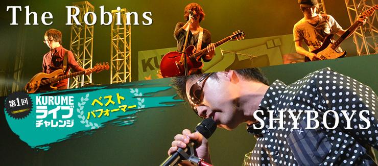 slide_live2016_01bp